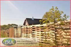 90 соток под ИЖС в Многоудобном, фундамент жилого дома + баня. 9 000 кв.м., собственность, электричество, вода, от агентства недвижимости (посредник)