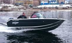 Yamaha Fish. Год: 2016 год, длина 4,60м., двигатель подвесной, 50,00л.с., бензин