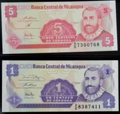 Кордоба Никарагуанская. Под заказ