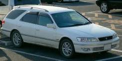 Toyota Mark II Wagon Qualis. SXV20