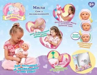 Куклы Соня Роуз.