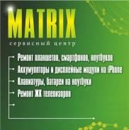 Ремонт ЖК-телевизоров, ноутбуков, видеокарт, смартфонов