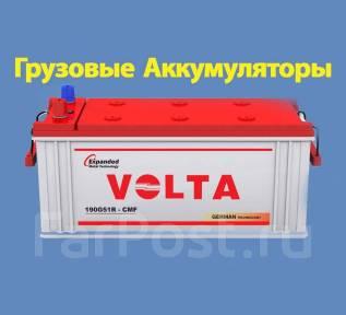 Грузовые импортные аккумуляторы 190AH 9500р+1000р скидка за старый акб