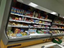 Горки холодильные.