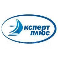 Администратор проекта. Проспект Ленина 23