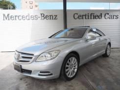 Mercedes-Benz CL-Class. автомат, задний, 4.7, бензин, 55 000 тыс. км, б/п. Под заказ