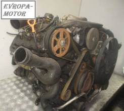 ДВС (Двигатель) на Volkswagen Passat B5 объем 2.5 турбо