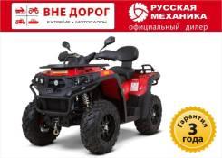 Русская механика РМ 500. исправен, есть птс, без пробега