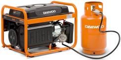 Газовый электро генератор двухтопливный Daewoo GDA 3500DFE ( 3.2кВт )