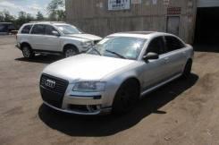 Audi A8. D3