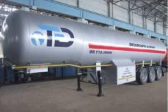 Кузполимермаш ППЦТ-36. Газовоз 36 м3, 36,00куб. м.