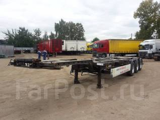 Krone SD. (3 контейнеровоза), 34 800 кг.
