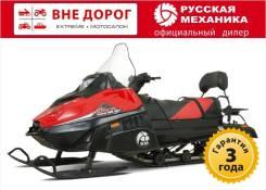Русская механика Тайга Патруль 800 SWT. исправен, есть птс, без пробега
