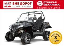Русская механика РМ 800 UTV. исправен, есть птс, без пробега. Под заказ