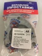 Проставки на передние стойки Toyota Probox