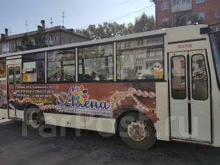 ПАЗ 4230-03. Продам автобус ПАЗ -4230-03, 4 750 куб. см., 53 места