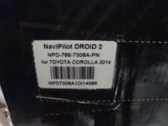 NaviPilot Droid