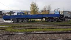 Сзап 93282. Полуприцеп, 31 500 кг.