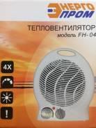 Тепловентиляторы.