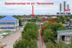 Складское помещение - участок 1,5 Га - Собственность - В центре Артема. Улица Челюскина, р-н Севастопольская