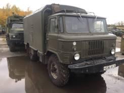 ГАЗ 66. Газ 66 фургон госрезерв, 1 500 куб. см., 1 500 кг.