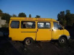 """ГАЗ Газель Микроавтобус. Продаю микроавтобус ГАЗель, вариант """"маршрутка"""", 2 300 куб. см., 13 мест"""