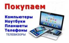Куплю ноутбук, компьютер, комплектующие. Выезд в Хабаровске.