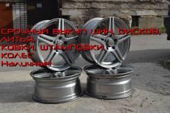 Скупка колес, шин, дисков, Выезд В ДЕНЬ Обращения, Наличный Безналичный