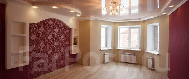 Уникальное предложение по ремонту квартир! Сравните цены!
