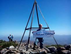 Гора Лысая (1560 м). 13 октября