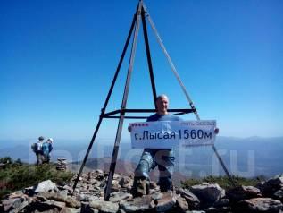 Гора Лысая (1560 м). 23 сентября