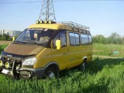 качественные корма куплю газель в забайкальском крае индекс: ОКАТО