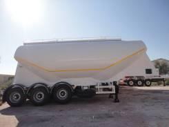 Nursan. Муковоз алюминиевый, 19 000 кг.