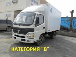 Foton Aumark BJ1039. Изотермический фургон Foton BJ1039 В Иркутске !, 2 780 куб. см., 1 500 кг.