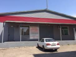 Продажа нежилого здания (рядом с жд вокзалом) в Уссурийске. Улица Вокзальная 2, р-н Центральный, 241 кв.м.