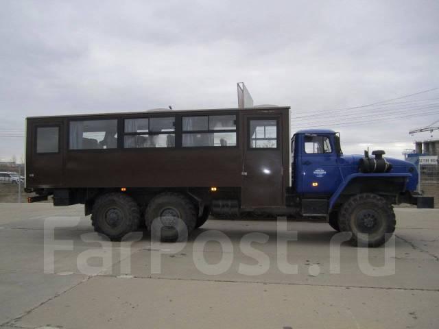 Урал 3255. вахтовка