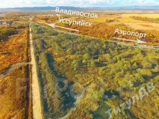 Продается Земельный участок район трассы Владивосток -Аэропорт. 132 000 кв.м., собственность, электричество, вода, от агентства недвижимости (посредн...