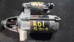 Стартер. Honda CR-V, GF-RD1, E-RD1 Honda Orthia, GF-EL3, GF-EL2 Двигатель B20B