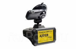 Axper Combo Prism. Под заказ