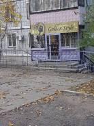 Продам нежилое помещение. Улица Лазо 13, р-н Железнодорожный, 54кв.м.