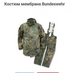 Костюмы. 48, 50
