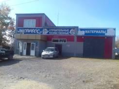 Продажа готового бизнеса в Кировском районе. Улица Гагарина 66, р-н Кировский, 219 кв.м.