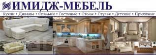 Продавец-консультант. ИП Янковская. Г. Владивосток
