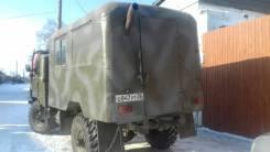 ГАЗ 66. Продам ( обмен) газ 66, 4 250 куб. см., 2 000 кг.
