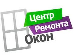 Мастер. ИП Волик А.В. Улица Кирова 28