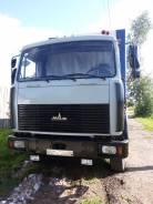 МАЗ 53366. -020, 239 куб. см., 8 499 кг.