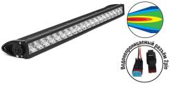 "Фара светодиодная ""Off-road"" AVS Light SL-1715A (100W)"