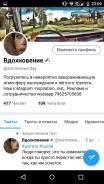 Реклама в instagram и twitter