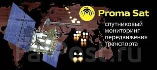 Proma Sat G3S. Система спутникового слежения GPS / Глонасс трекер маяк