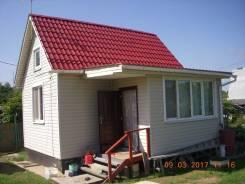 Продаётся дачный участок с домом п. Таёжка, на фундаменте, с мебелью. От частного лица (собственник)